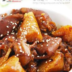 红烧猪手粽的做法