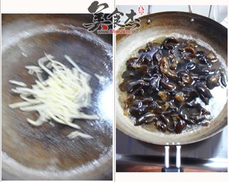 鱼香肉丝Qm.jpg