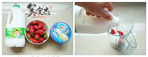 草莓酸奶昔QX.jpg