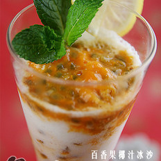 百香果椰汁冰砂