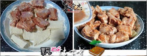 南乳冻豆腐蒸排骨Au.jpg