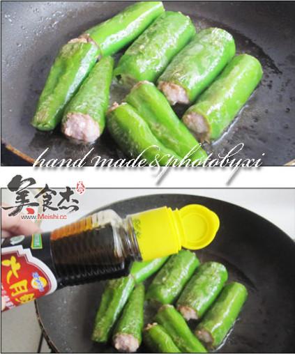 杭椒酿肉(升级版)FJ.jpg