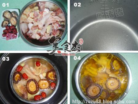电锅炖鸡汤II.jpg