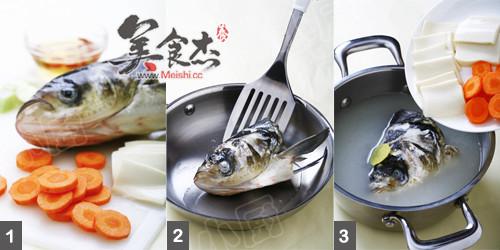 鱼头豆腐汤je.jpg