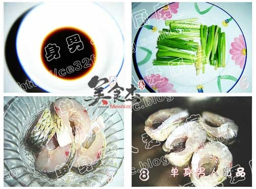 番茄草鱼BU.jpg