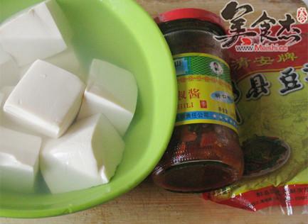 紅燒豆腐Hl.jpg