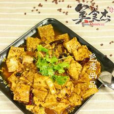 红烧辣豆腐
