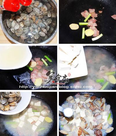 蛤蜊豆腐湯hM.jpg