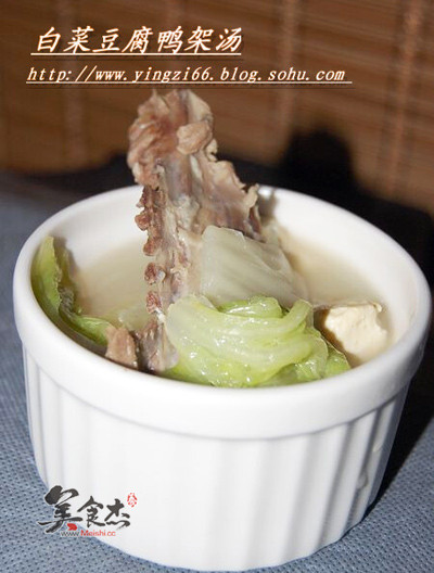 白菜豆腐鸭架汤PO.jpg