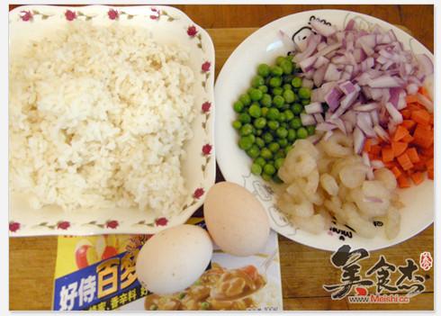 咖喱虾仁炒饭Dc.jpg