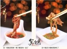 涮羊肉火锅bS.jpg