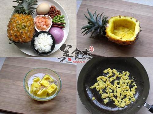 泰式菠萝饭lM.jpg