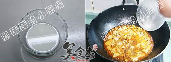 麻婆豆腐mE.jpg