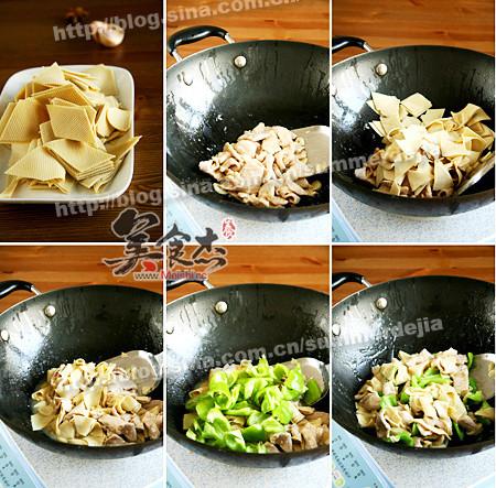 尖椒干豆腐jX.jpg