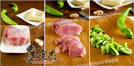 尖椒干豆腐rz.jpg