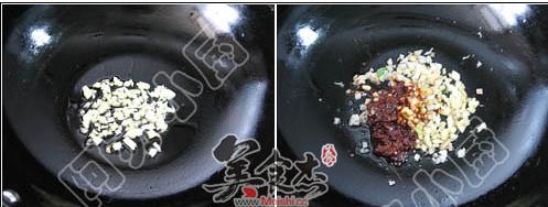 鱼香茄子煲aV.jpg