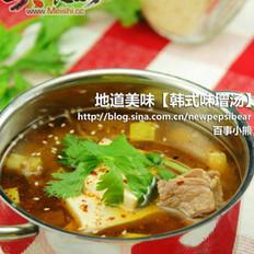 韩式味增汤的做法