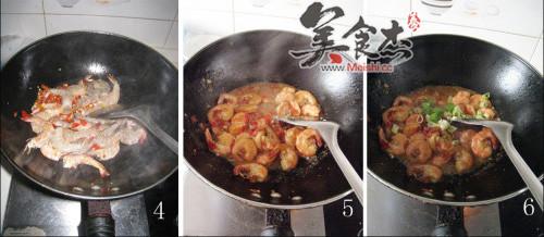 鱼香大虾Eb.jpg