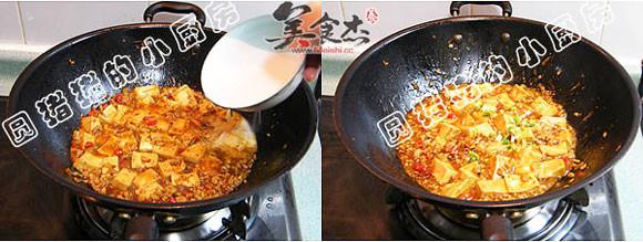 鱼香嫩豆腐oW.jpg