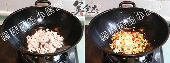 鱼香嫩豆腐Hu.jpg
