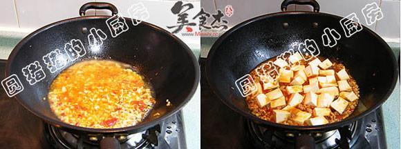 鱼香嫩豆腐gz.jpg