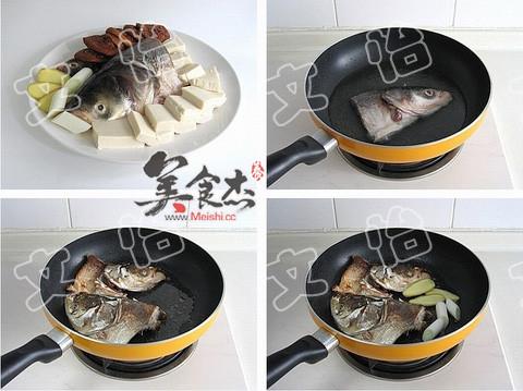 鱼头豆腐汤wd.jpg