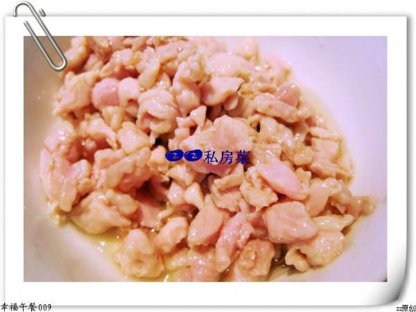 青蒜洋葱炒肉丁