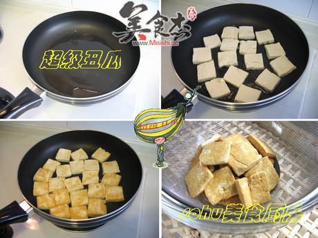 什锦豆腐rs.jpg