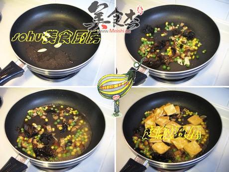 什锦豆腐no.jpg