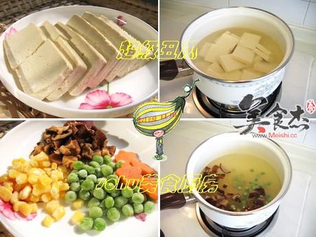 什锦豆腐gS.jpg