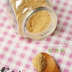 虾皮粉的做法