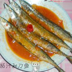 茄汁秋刀鱼