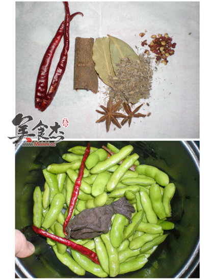 水煮毛豆Ad.jpg