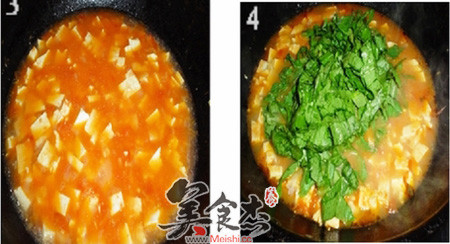 小白菜炖豆腐ZA.jpg