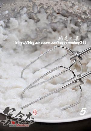 香草荔枝冰激凌el.jpg