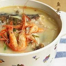 鲜虾鱼头汤的做法