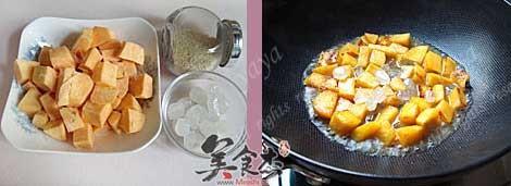 蜜烧红薯bx.jpg