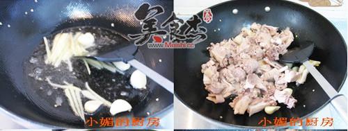 生炒柠檬鸭Bj.jpg