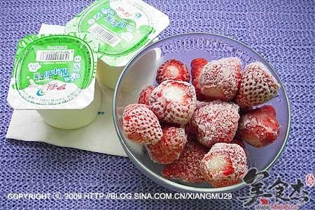 草莓酸奶冰块cw.jpg