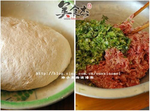 猪肉茴香饺子aA.jpg