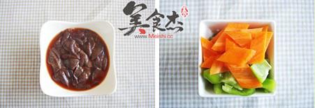 尖椒胡萝卜炒猪肝do.jpg