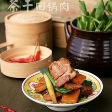 茶干回锅肉  的做法