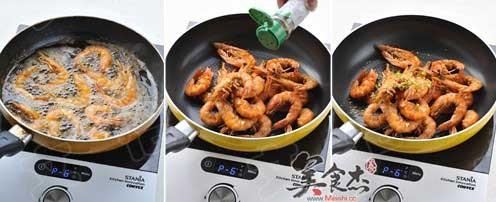 椒盐虾Dk.jpg