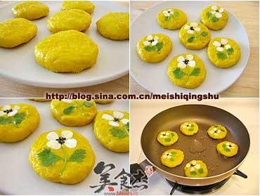 坚果南瓜饼Ld.jpg