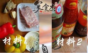 芝香甜椒煎肉条的做法