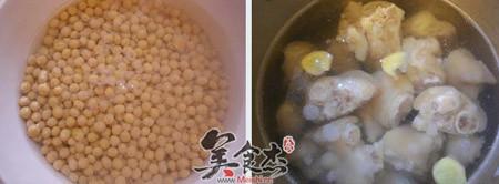 黄豆猪脚汤Zu.jpg