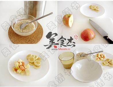 水果燕麦牛奶Oh.jpg