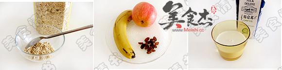 水果燕麦牛奶px.jpg