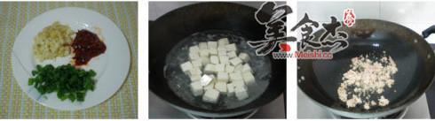 鹌鹑蛋烧豆腐sz.jpg
