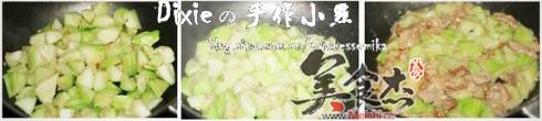 絲瓜炒肉片DX.jpg